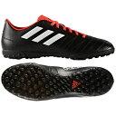 コパレット TF【adidas】アディダス ● サッカー トレーニングシューズ17SS(BB0680)*43