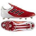 <先行予約受付中!>コパ 17.1 FG/AG【adidas】アディダス サッカースパイク(発送は11月下旬頃の予定です)17SS(BB3551)※10