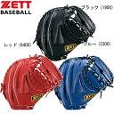 ゼット ZETT 少年軟式用 グランドヒーロー 捕手用 bjcb72712
