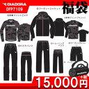 ディアドラ福袋2017【diadora】ディアドラ サッカー福袋(DFP7109)*00