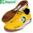 サンルイスSI【Desporte】デスポルチ インドア用フットサルシューズ 16FW(DS836-KA/M-GRN)*20
