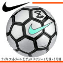 ナイキ フットボール X デュロ エナジー 4号球・5号球【NIKE】ナイキ サッカーボール16HO(SC3035-015)※20