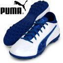 エヴォタッチ 3 TT JR【PUMA】プーマ ● ジュニア トレーニングシューズ16FW(103758-02)*55