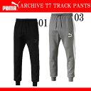 ARCHIVE T7 TRACK PANTS【PUMA】プーマ ● ニットパンツ(571258)*59