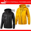 EVO FOOTBALL WINDBREAKER【PUMA】プーマ ● ウインドブレーカー ジャケット(571270)*60