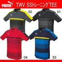 TWV SS トレーニングTee(メンズ)【PUMA】プーマ●サッカーウエア (654808)*64