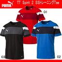TT SPIRIT 2 SSトレーニングTEE (メンズ)【PUMA】プーマ● 半袖Tシャツ (654893)*57