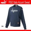 FIGC Italia Azzurri スウェット【PUMA】プーマ ● サッカーウエア748278)*62