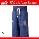 FIGC Italia Azzurri バミューダ【PUMA】プーマ ● サッカーウエア(748280)*60