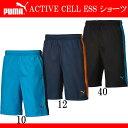 ACTIVE CELL ESS ショーツ【PUMA】プーマ ● JR ジュニア ハーフパンツ(834653)*59