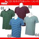 CD ストライプスキッパー(メンズ)【PUMA】プーマ● Tシャツ (837881)*52
