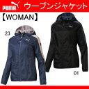 ウーブンジャケット(WOMAN)【PUMA】プーマ ● レディースウエア(839016)*60