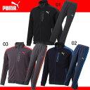 トレーニングジャケット パンツ 上下セット【PUMA】プーマ ● サッカーウエア(920207/920208)*66
