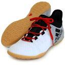 エックス タンゴ 16.2 IN 【adidas】アディダス フットサルシューズ17SS(BA9471)*20