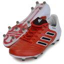 コパ 17.1 FG/AG【adidas】アディダス ● サッカースパイク17SS(BB3551)*50