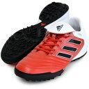 コパ 17.3 TF【adidas】アディダス サッカー トレーニングシューズ17SS(BB3557)※20