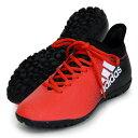 エックス 16.3 TF【adidas】アディダス ● サッカー トレーニングシューズ17SS(BB5663)*42