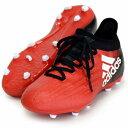 エックス 16.1 FG/AG J【adidas】アディダス ジュニア サッカースパイク17SS(BB5691)*10