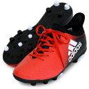 エックス 16.3-ジャパン HG J【adidas】アディダス ● ジュニア サッカースパイク17SS(BB5704)*37