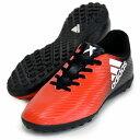 エックス 16.4 TF J【adidas】アディダス ● ジュニア サッカー トレーニングシューズ17SS(BB5724)*44