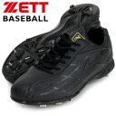 金具スパイク ウイニングロード【ZETT】ゼット 金具野球スパイク76SS(BSR2276-1919)*20