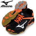 ウエーブライトニング Z3【MIZUNO】ミズノ バレーボールシューズ17SS(V1GA170002)*25