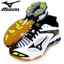 ウエーブライトニング Z3【MIZUNO】ミズノ バレーボールシューズ17SS(V1GA170009)*24