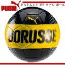 ドルトムント BVB ファン ボール【PUMA】プーマ サッカーボール 5号球17SS(082745-01)*20