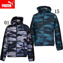 WVO WINTERIZED WOVEN JKT (WOMAN)【PUMA】プーマ ● レディースウエア(570194)*86