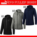 EVO FULLZIP HOODY (メンズ)【PUMA】プーマ● スウエットジャケット パーカー(571265)*62