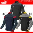 TT SPIRIT 2 ハイブリッドピステトップ【PUMA】プーマ ● サッカーウェア ピステシャツ(654815)*61
