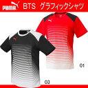 BTS グラフィックシャツ(メンズ)【PUMA】プーマ●サッカーウエア (654870)*52