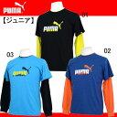 GO レイヤード LS TEE (ジュニア)【PUMA】プーマ ● 長袖Tシャツ (835666)*52