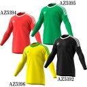 REVIGO 17 ゴールキーパーシャツ 長袖【adidas】アディダス サッカー キーパーシャツ17SS(BWP26)*20