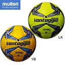 ヴァンタッジオジュニア370【molten】サッカーボール3号球(F3V9000)*20