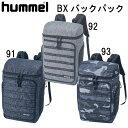 BXバックパック【hummel】ヒュンメル バックパック 17SS(HFB6066)*69