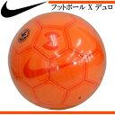 ナイキ フットボール X デュロ 4号球・5号球【NIKE】ナイキ サッカーボール17SS(SC3099-810)*20