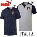 イタリア代表FIGC ITALIAアズーリグラフィックTシャツ【PUMA】プーマ レプリカウェア17SS(752106)*20