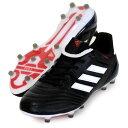 コパ 17.1 FG/AG【adidas】アディダス ● サッカースパイク17SS(BA8515)*47