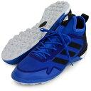 エース タンゴ 17.1 TF【adidas】アディダス ● フットサルターフシューズ17SS(BA8535)*44