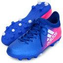 エックス 16.3-ジャパン HG J【adidas】アディダス ジュニア サッカースパイク X17SS(BB5705)*20