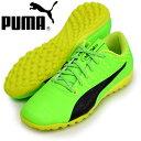 エヴォパワー VIGOR 4 TT【PUMA】プーマ ●サッカー トレーニングシューズ17SS(103965-01)*47