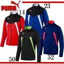 FTBLTRG トレーニングジャケット【PUMA】プーマ サッカー トレーニングウェア17SS(655383)*23