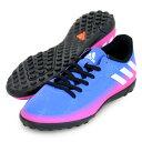 メッシ 16.4 TF J【adidas】アディダス ● ジュニア サッカー トレーニングシューズ MESSI17SS(BB5655)*43
