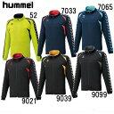 ウォームアップジャケット【hummel】ヒュンメル サッカー トレーニングシャツ17SS(HAT2066)*20