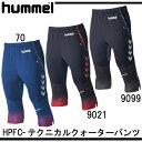 HPFC-テクニカルクォーターパンツ【hummel】ヒュンメル サッカー トレーニングパンツ17SS(HAT6067CP)*20