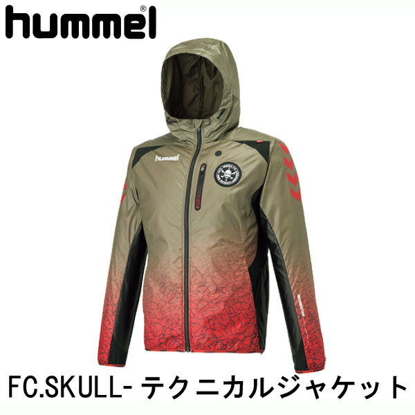 FCSKULL-テクニカルジャケットhummelヒュンメルサッカーウィンドブレーカー限定17SS(H