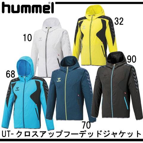UT-クロスアップフーデッドジャケット【hummel】ヒュンメル ● サッカー ジャケット17SS(HAW7032)*76
