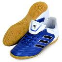 コパ 17.4 IN J【adidas】アディダス ● ジュニア フットサルシューズ インドア17SS(S82186)*40
