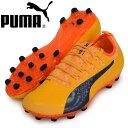 エヴォパワー VIGOR 1 HG【PUMA】プーマ ●サッカースパイク17SS(103825-03)*40